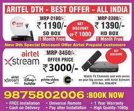best airtel dth offer lowest price hd\sd box xstream boxnew connection