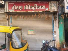 Main road touch shop for sell