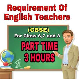 Teachers for English For School PART TIME