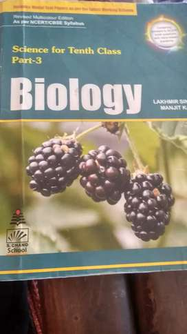 S CHAND - BIOLOGY CLASS 10 BEST REFERENCE BOOK