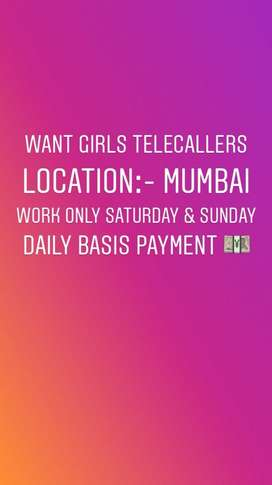 Want girls Telecallers