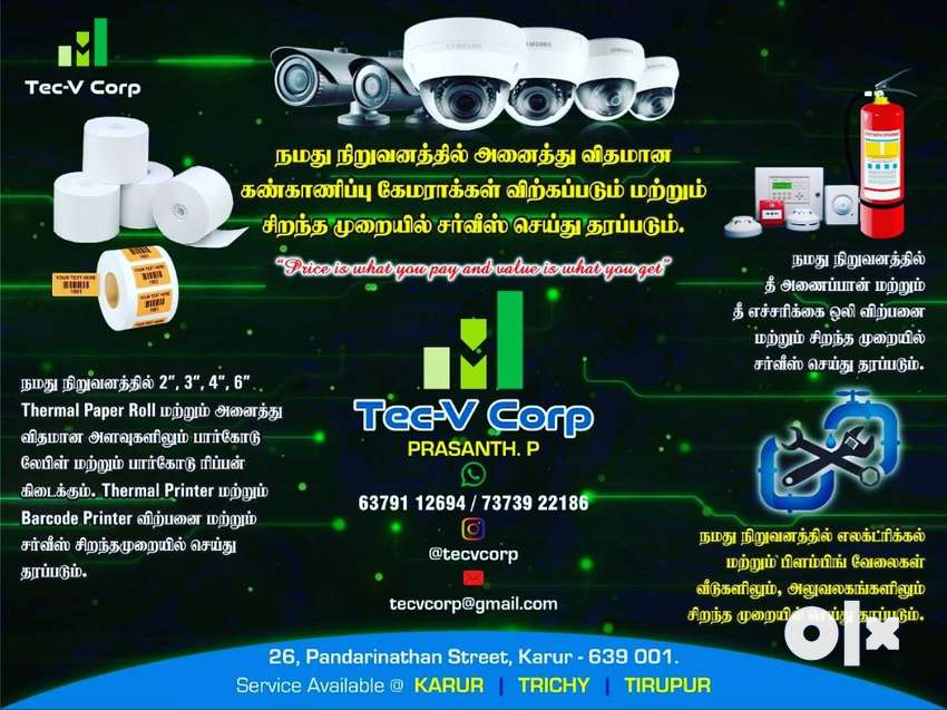All CCtv related services 0