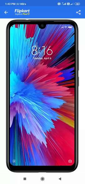 Redmi note 7s mobile hai