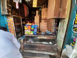 Commercial Shop in New Market for Sale
