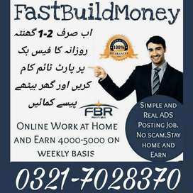 Online and office base working for male and female