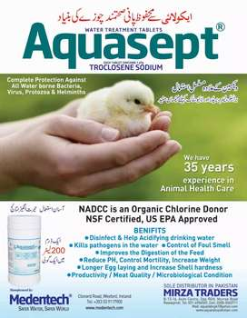 Aquasept poultry water treatment tablets for E Coli