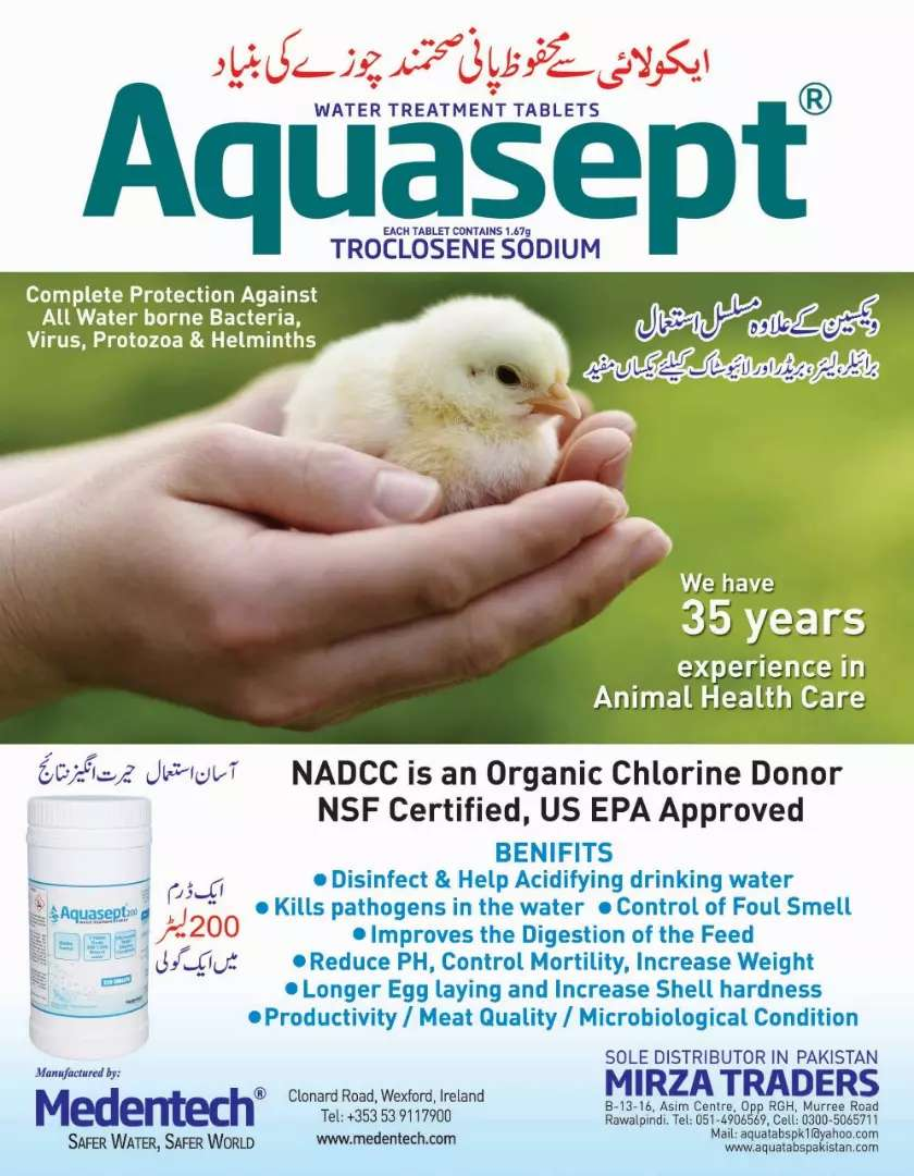 Aquasept poultry water treatment tablets for E Coli 0