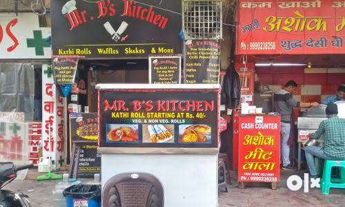 Running food outlet for sale. 0