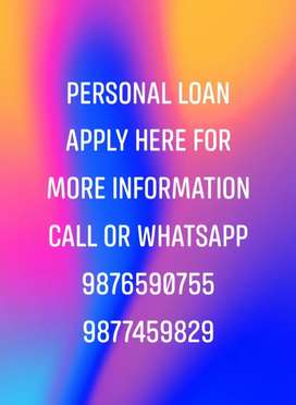 Personal Loan Apply here.