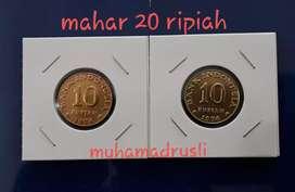 Uang mahar 20 rupish