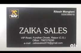 Fryms and chips retail marketing ke liye salesmen chahiye
