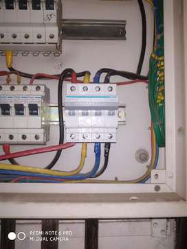 Chowdhury electricals (HOME SERVICE)
