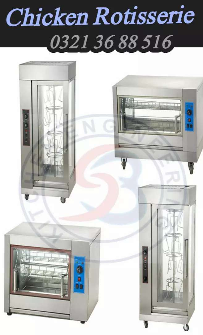 Professional mini gas vertical rotisserie for whole pig, chicken