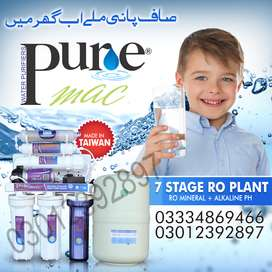 Pure Mac RO Water Filter Best RO Water Filter Plant Taiwan