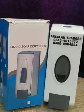 Soap dispenser is available in Lahore & Allover Pakistan