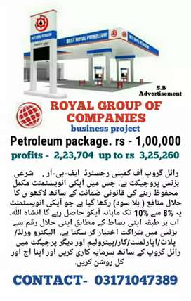 Petroleum sales packages