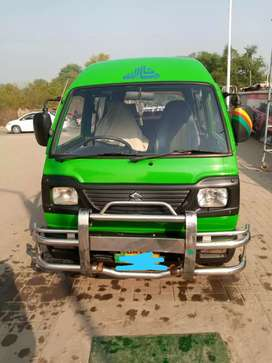 Bolan Green Cab 15  Model for Sale
