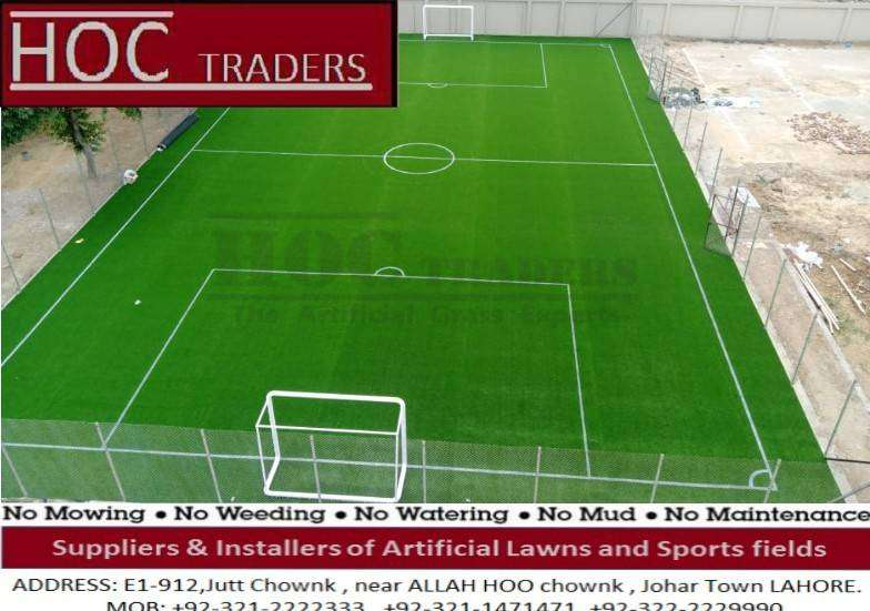 HOC TRADERS no.1 in list for artificial grass , astro turf in Pakistan 0
