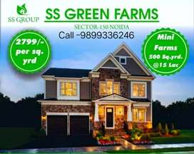 Farm house @ 15 Lac only Near by  metro n expressway sector 150 Noida