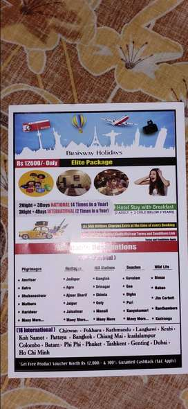Tourism package sall
