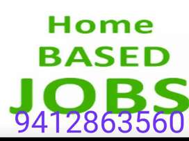 Very good opportunity home beasd part time job