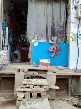Shop at avadhpuri crossing