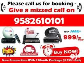 NEW TATA SKY - DISH TV - AIRTEL WITH INSTALLATION STARTS RS 999