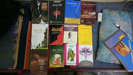 UPSC KANNADA LITERATURE SYLLABUS ALL BOOKS