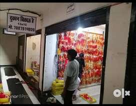 URGENT SELL Shop 13x10  Bara bazar jhansi