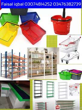 Shopping trolley ,departmental store, pharmacy, grocery, mart, display