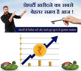 Special Offer for Investors in Dholera SMart city