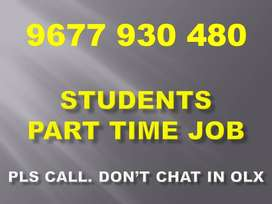 Home Based OFFLINE TYPING Job Vacancy For All. Join Today