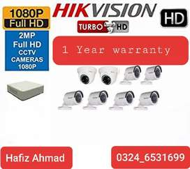 Hikvision original 8 Cameras 2 MP Complete package No Hidden CHARGES