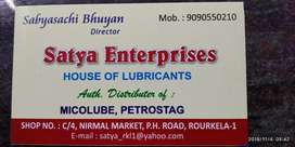 Delivery boy required for Lubricant Distributor