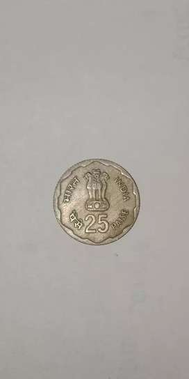 Old 25 paise of India