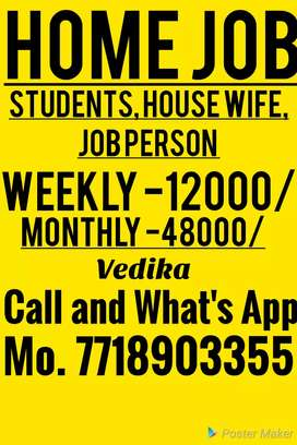 Home job u can earn from ur home