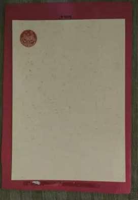 Kertas Segel Lama Antik Th 76 Asli