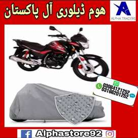 ALL BIKES Parking Cover Honda cbf Apni Cars ko SAF MEHFOZ cd cg 125 70
