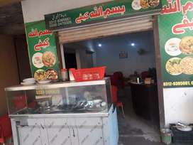 Runing cafe for sale Cooking equipment for cafe and Resturant