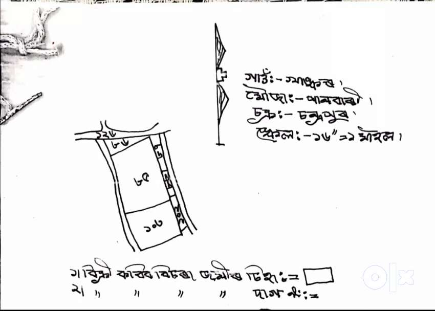 Hajongbori, Chandrapur Circle, Kamrup, Assam 0