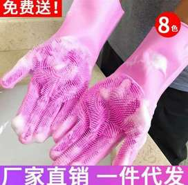 Sarung Tangan Sikat 1 Psg Silikon Karet Cuci Piring Magic Handgloves