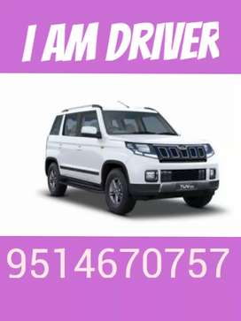 I am driver (and) acting driver 7 year experience