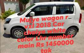 Mujye wagon r vxl 2018 Car chaiye white color Lhr number main