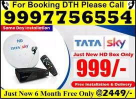Airtel tv & tata sky all India best box tatasky