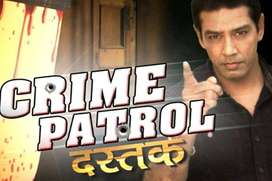 CRIME PETROL REQUIREMENT BOYS GIRLS AND KIDS FRESHERS MOST WELCOME