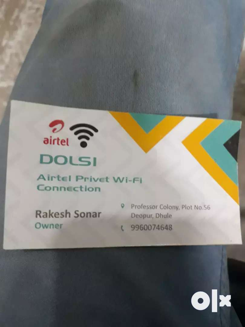 Wi-Fi Airtel Broadband Canection.