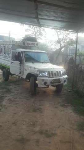 Mahindara pickup
