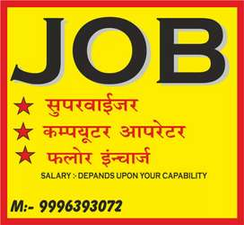 JOBS IN YOUR CITY