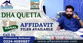 DHA Quetta 1 Kanal Affidavit Files for Sale Ready to transfer