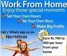 Best chance to earn money from home. In your free time more time more
